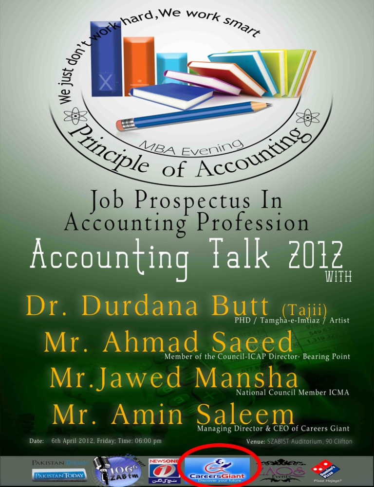 Accounting Talk 2012-Main Page