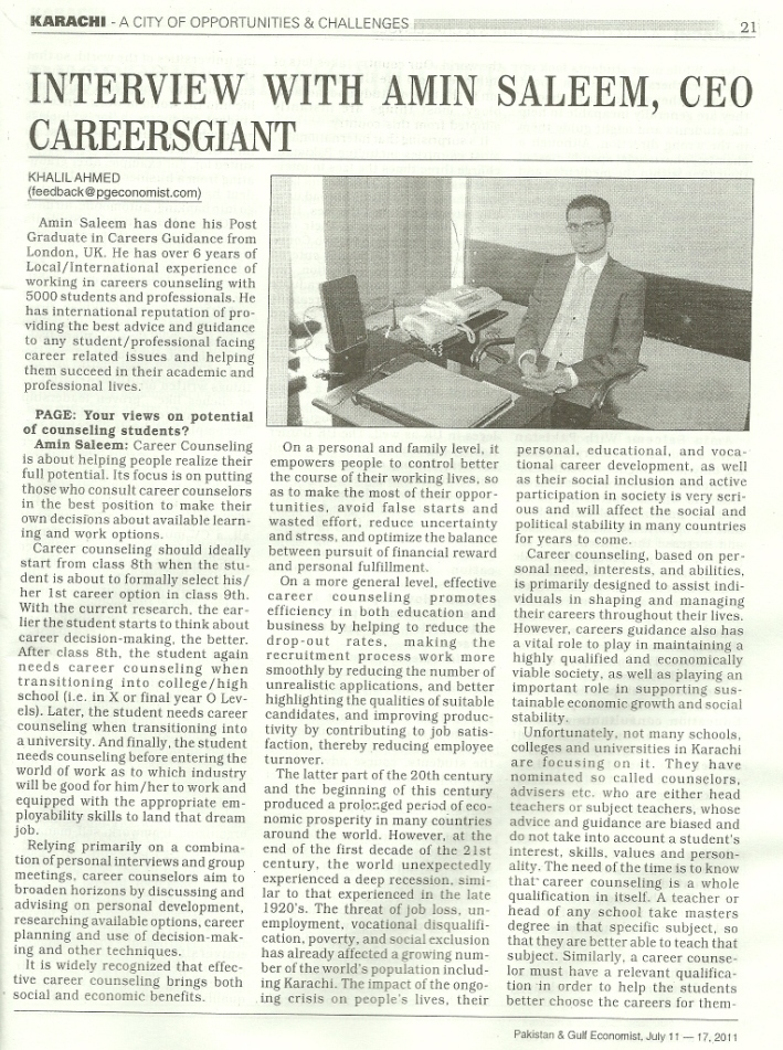 Pakistan & Gulf Eco-Amin Saleem pg 1
