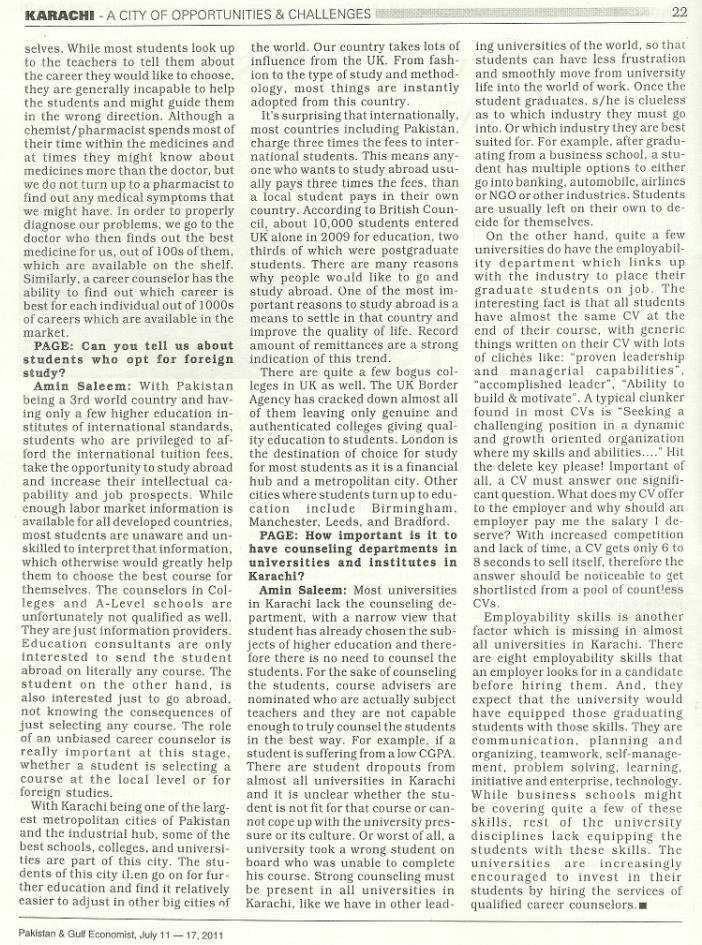 Pakistan & Gulf Eco-Amin Saleem pg 2